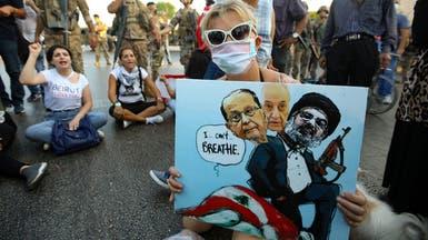 لبنان على شفير الهاوية.. أتصنف باريس حزب الله إرهابيا؟