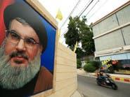 النقمة لم تعد خلف الجدران.. الغضب ضد حزب الله يتصاعد