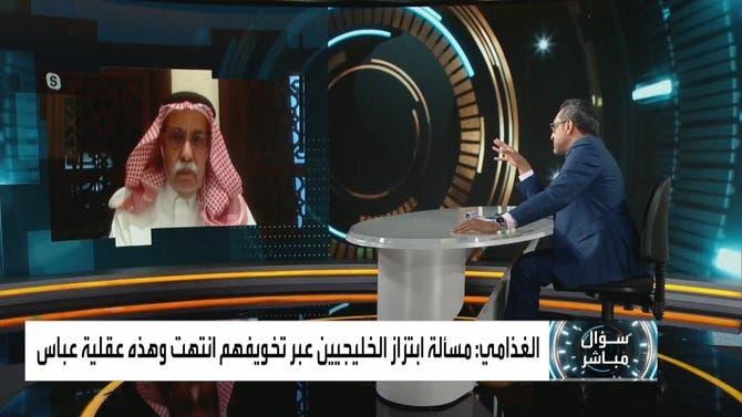 سؤال مباشر   د. عبد الله الغذامي - استاذ النقد بجامعة الملك سعود