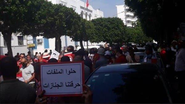 بمشاركة عبير موسي.. تونسيون يتظاهرون للمطالبة بفتح ملفات الإخوان