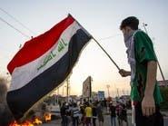 الرئيس العراقي: نسعى لاستعادة هيبة الدولة ولا تراجع عن المحاسبة