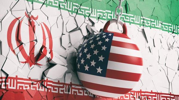 الخزانة الأميركية تفرض عقوبات على 18 بنكاً إيرانياً