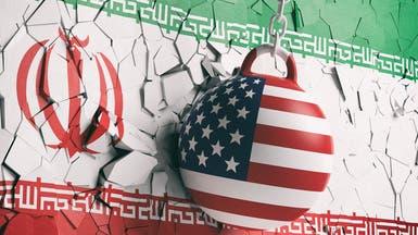 """واشنطن تصادر عشرات المواقع الإلكترونية الإيرانية """"الدعائية"""""""