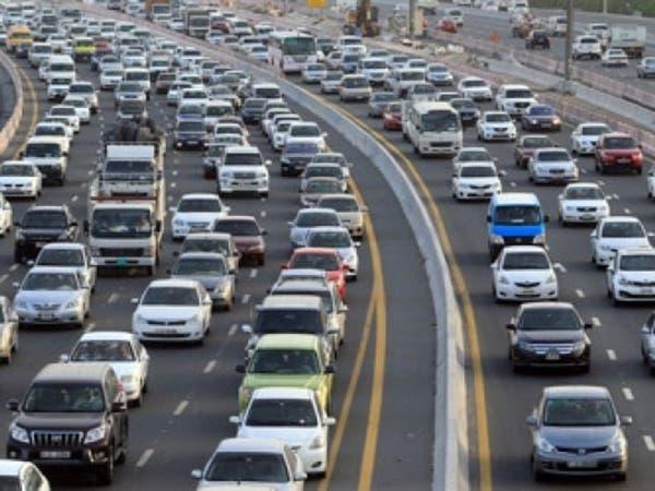 الإمارات.. تراجع أسعار تأمين السيارات بنسب تصل لـ 30%