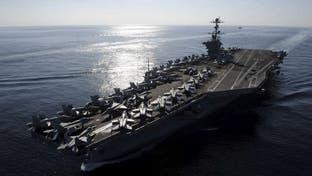 حاملة طائرات أمريكية تدخل الخليج العربي لفرض العقوبات على إيران