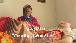 عائلة تونسية تختار المخاطرة بحياتها بالهجرة غير الشرعية لعلاج ابنها المريض!