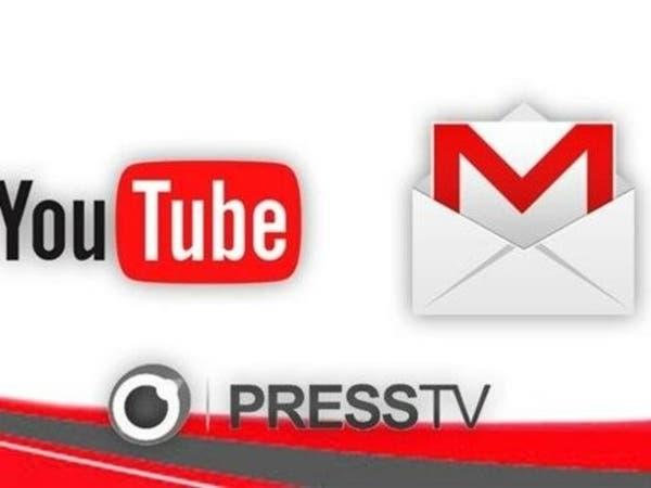 گوگل برای ششمینبار حساب کاربری «پرس تیوی» در یوتیوب را مسدود کرد