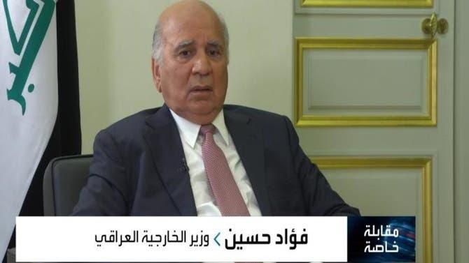 مقابلة خاصة | وزير خارجية العراق - فؤاد حسين