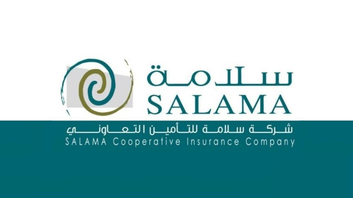 سلامة للتأمين التعاوني السعودية  مناسبة