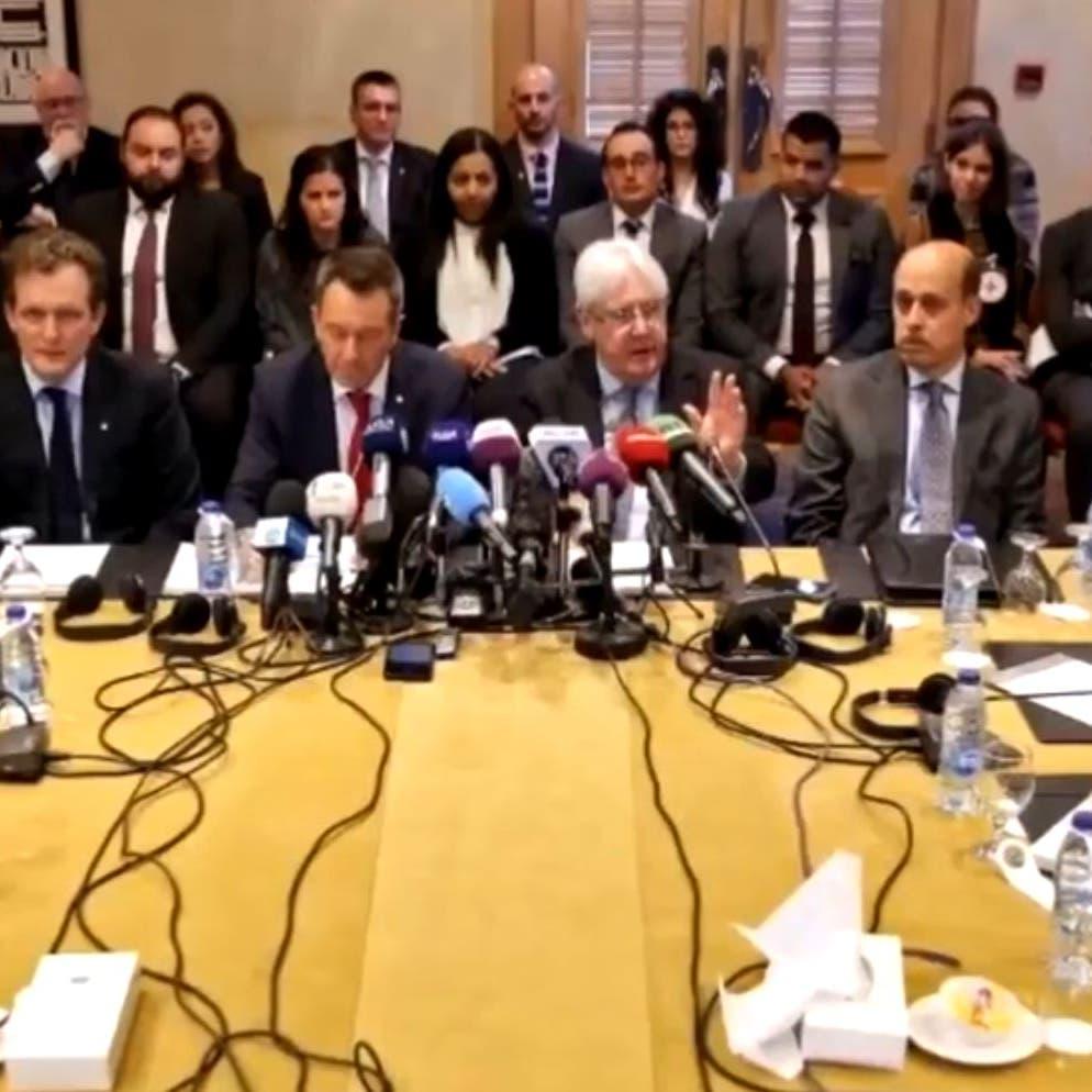 مفاجأة في محادثات تبادل الأسرى بين الشرعية والحوثيين بسويسرا