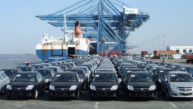 توجيه لمنع دخول واردات 16 شركة سيارات إلى السعودية