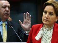 المرأة الحديدية لأردوغان: قدمت للشباب التركي سجناً كبيراً