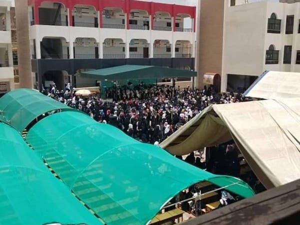 صنعاء.. ميليشيا الحوثي تخصخص أقدم مدرسة حكومية للبنات