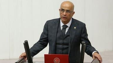نائب تركي معارض حرم من مقعده البرلماني.. تعرف على السبب