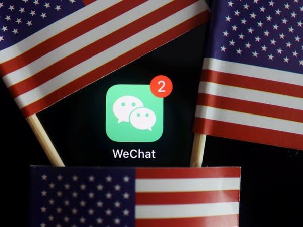 قاضية أميركية تمنع أمرا بحذف وي تشاتمن متاجر التطبيقات