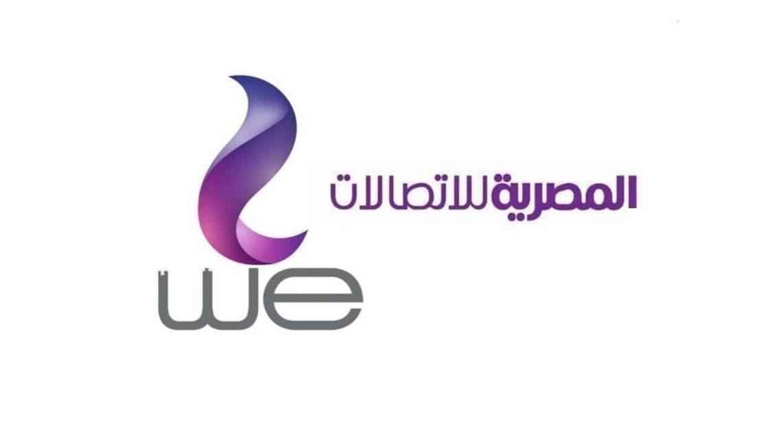المصرية للاتصالات مناسبة
