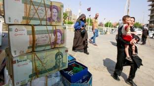 الريال الإيراني يتراجع لأدنى مستوى له بعد إعادة واشنطن العقوبات