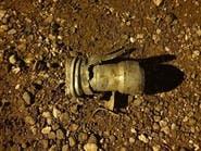 السعودية.. إصابة 5 مدنيين بمقذوف حوثي سقط على جازان