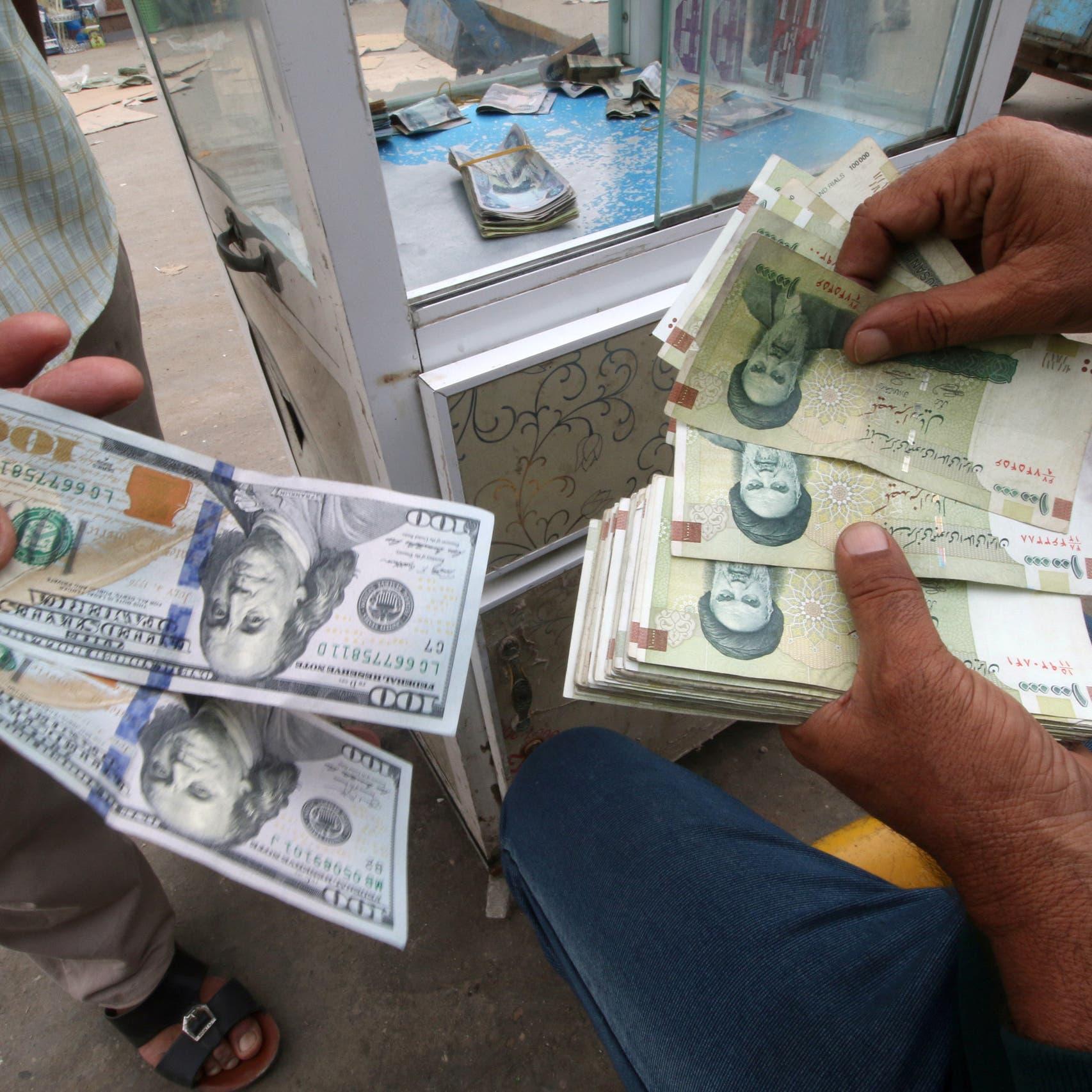 الريال الإيراني يواصل الانهيار رغم مزاعم استرداد 8 مليارات دولار
