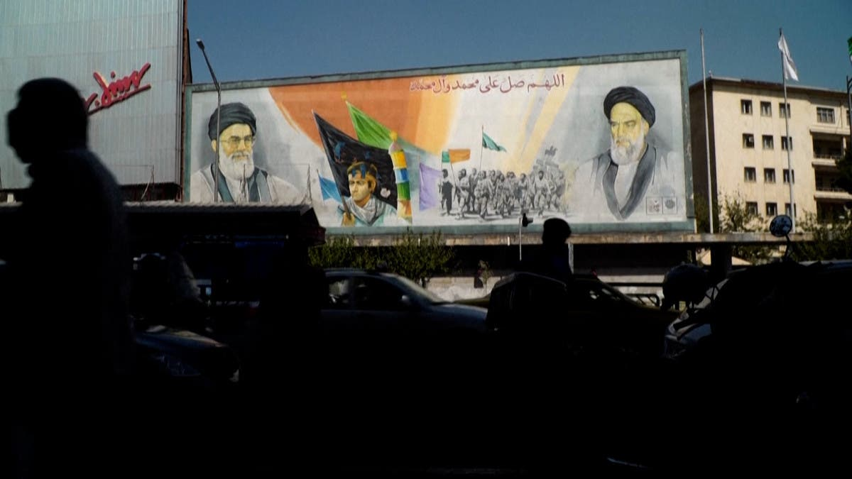 Watch: Iranians react to US declaration of UN sanctions against Iran thumbnail