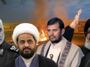 واشنطن: تاريخ إيران مرعب كأكبر راعٍ للإرهاب في العالم