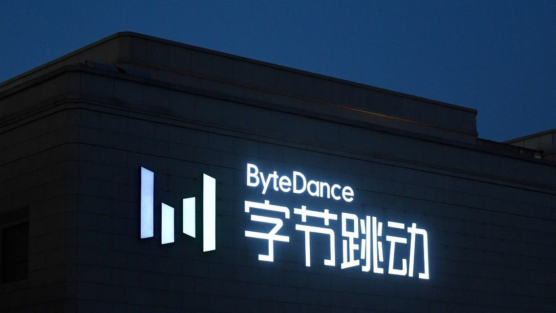 The headquarters of ByteDance, the parent company of video sharing app TikTok, is seen in Beijing. (AFP)