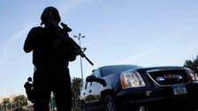 بحرین میں ایران نواز قاسم سلیمانی بریگیڈ کی دہشت گردی کے حملہ کی سازش ناکام بنانے کا دعویٰ