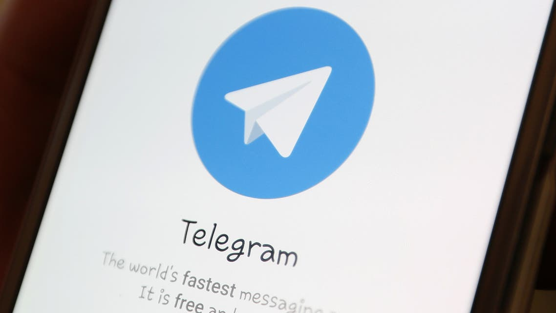 The Telegram logo is seen on a screen of a smartphone in this picture illustration taken April 13, 2018. (Reuters)