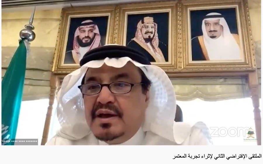 The Saudi Minister of Hajj and Umrah, Muhammad Benten. (Twitter/@HajMinistry)