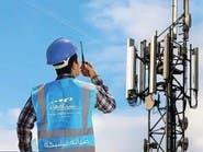 اليمن.. شركة اتصالات تنتقل عدن بعيداً عن سيطرة الحوثيين