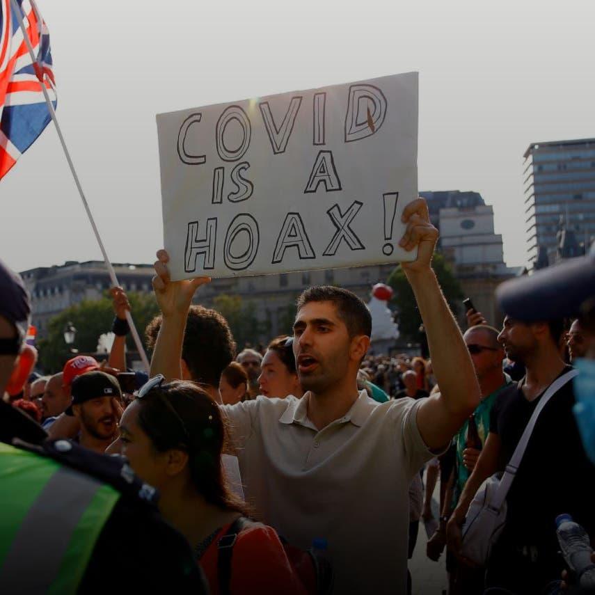 """بريطانيا: احتجاجات غاضبة ضد """"الكمامة"""" والإغلاق واللقاح"""