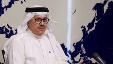 اسرائیلی ، فلسطینی تنازع کا تصفیہ دو ریاستی حل پرمبنی ہونا چاہیے: بحرینی وزیر خارجہ
