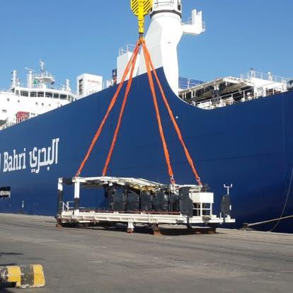 """""""البحري"""" تقر سياسة توزيعات الأرباح حتى 2022.. 2 ريال للسهم سنويا"""