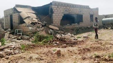 إصابات وتفجير منازل واختطافات.. استهداف حوثي للمدنيين