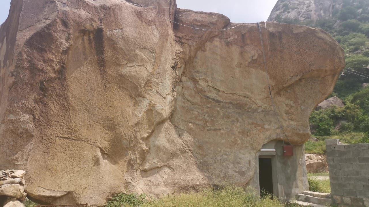 المجلس الصخري