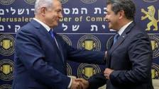 ہنڈراس اپنا سفارت خانہ بیت المقدس میں کھولے گا