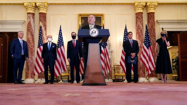 عقوبات أميركية جديدة على طهران تشمل وزارة الدفاع وعلماء إيرانيين