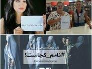 عضو پارلمان افغانستان: درج نام مادر در شناسنامه فرزند غرور ملی افغان را میشکند