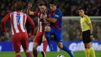 سواريز يفسخ عقده مع برشلونة.. ويقترب من أتلتيكو مدريد