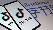 «تیک تاک» راه اندازی پیام رسان گروهیرا بررسی میکند