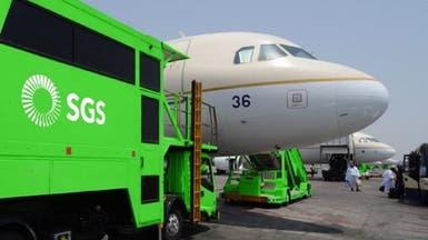 الخدمات الأرضية تبرم اتفاقاً لتطوير تقنية لتعقيم الطائرات والمطارات