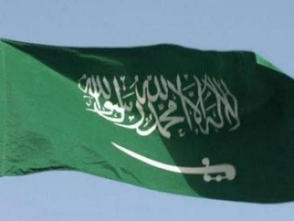 السعودية: ندعم المصالحة بين حكومة أفغانستان وحركة طالبان
