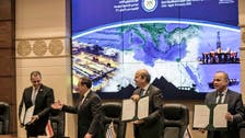 East Mediterranean states formally establish Egypt-based gas forum to boost exports