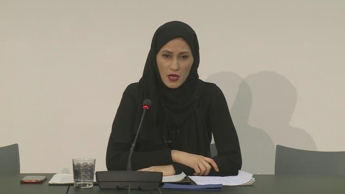 Qatar: Sheikh Talal's wife Asma