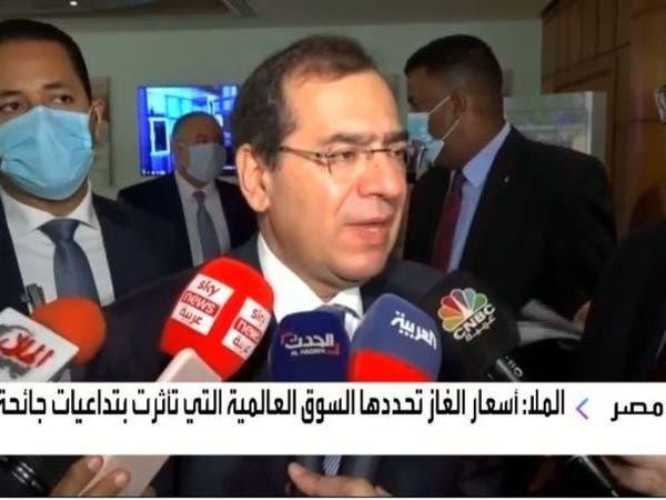 مصر: مد خطوط الغاز من قبرص مرتبط بإنتاج حقل أفروديت