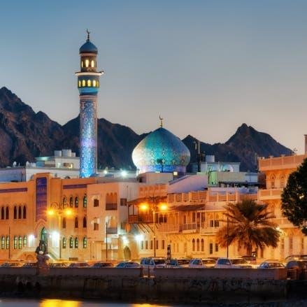 سلطنة عُمان: استئناف الرحلات الدولية والداخلية في أكتوبر