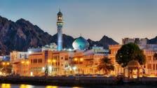 سلطنة عمان تجري محادثات مع بنوك لاقتراض نحو مليار دولار