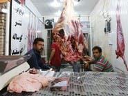 در پی کوچکتر شدن سفر مردم ایران؛ خرید گوشت 35 درصد کاهش یافت