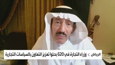 """خبير: """"مبادرة الرياض"""" تعالج خلافات وتحديات التجارة العالمية"""
