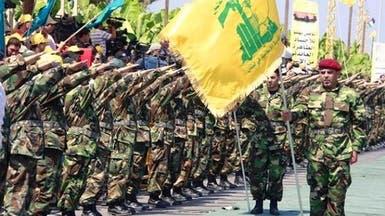 5 ملايين دولار مكافأة أميركية مقابل قيادي من حزب الله